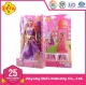 8195 Walmart's supplier cheap plastic doll baby girl toys DEFA dolls