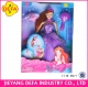 8188 PVC Girl Dress Up Cosmetic Toys, Games Kids Games